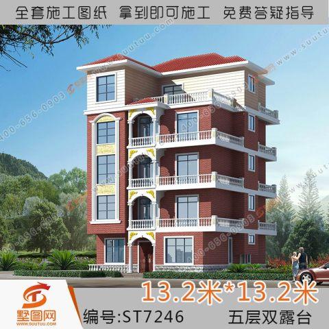 占地13x13五层双露台自建别墅设计全套施工图