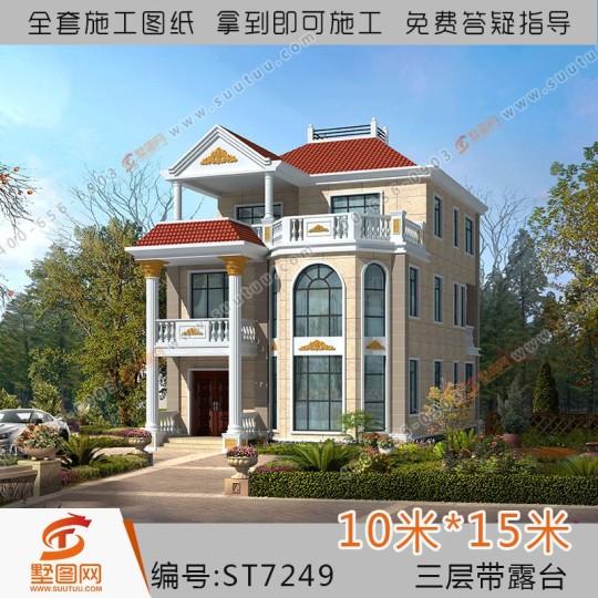 占地10x15三层带露台自建别墅设计全套施工图