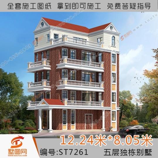 占地12x8五层带露台自建别墅设计全套施工图
