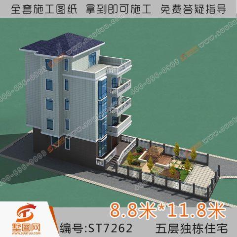 占地9x12五層帶庭院自建別墅設計全套施工圖