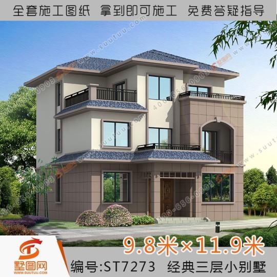 占地10x12三层经典自建别墅设计全套施工图
