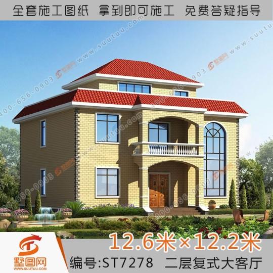 占地12x12两层复式大客厅自建别墅设计全套施工图