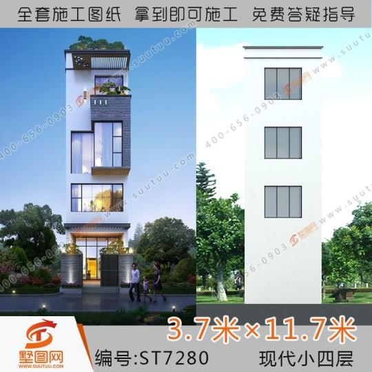 占地4x12四层现代风格自建别墅设计全套施工图