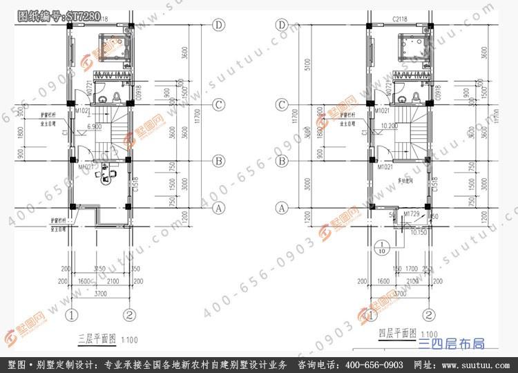現代四層別墅設計圖平面圖
