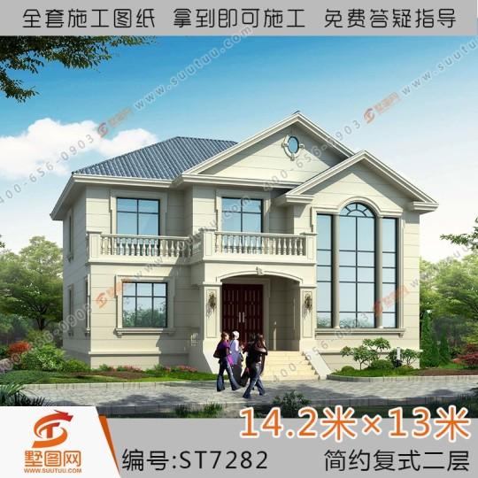 占地14x13两层复式简约自建别墅设计全套施工图