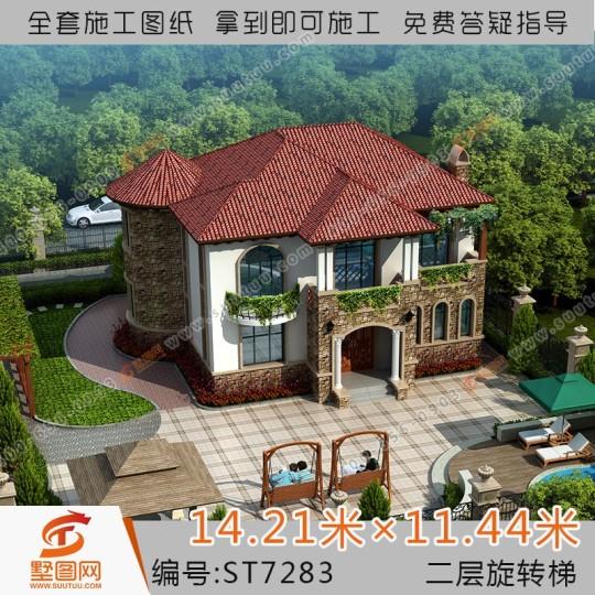 占地14x11两层旋转楼梯自建别墅设计全套施工图