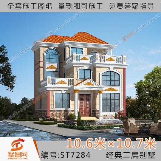 占地11x11三层带露台自建别墅设计全套施工图