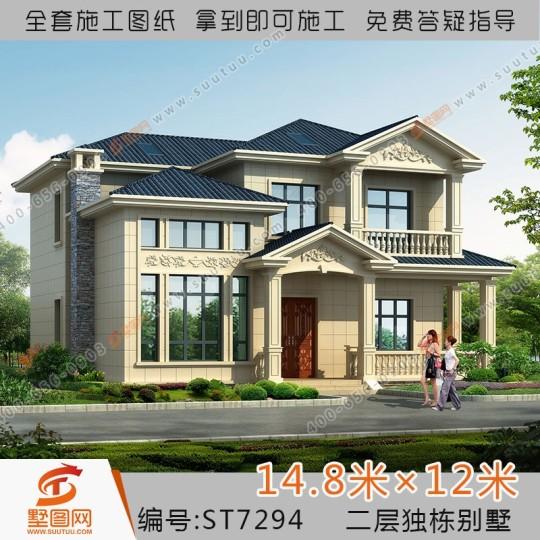 占地15x12两层现代风格自建别墅设计全套施工图