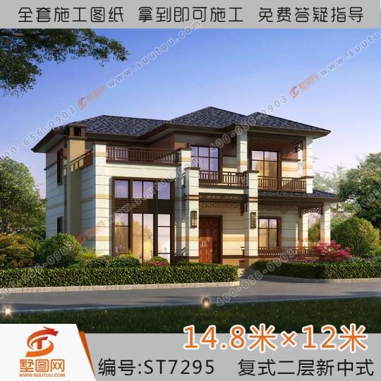 占地15x12两层新中式自建别墅设计全套施工图