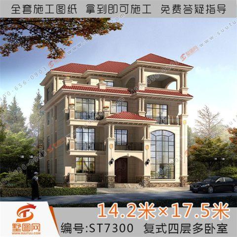 占地14x17四层多卧室自建别墅设计全套施工图