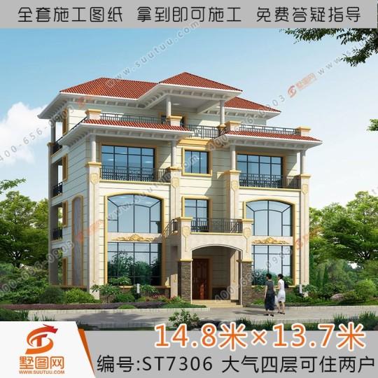 占地15x14四层两户自建别墅设计全套施工图