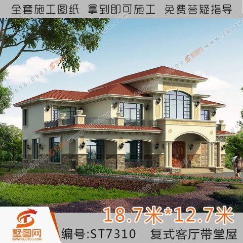 占地19x13两层带堂屋自建别墅设计全套施工图
