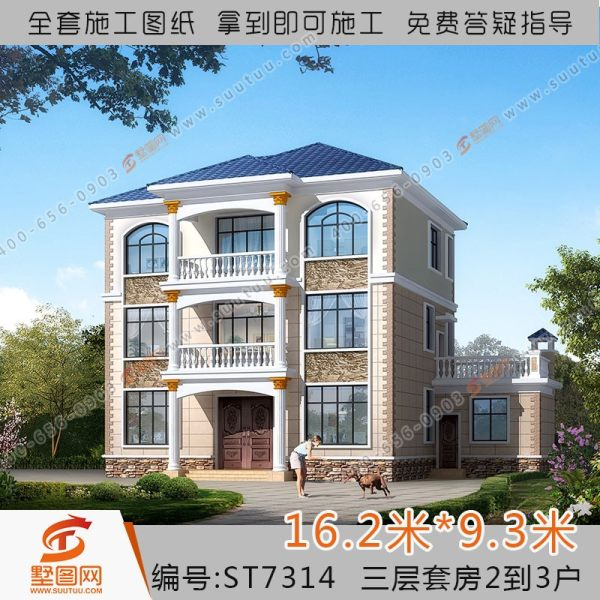 占地16x9三层两户自建别墅设计全套施工图
