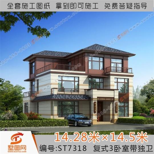 占地14x14三层复式多卧室自建别墅设计全套施工图