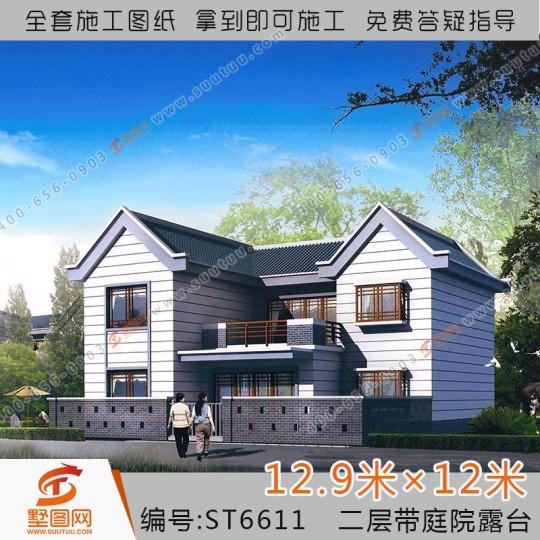 占地13x12两层带庭院自建别墅设计全套施工图