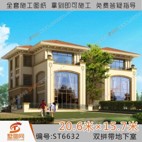 占地20x16三层双拼自建别墅设计全套施工图