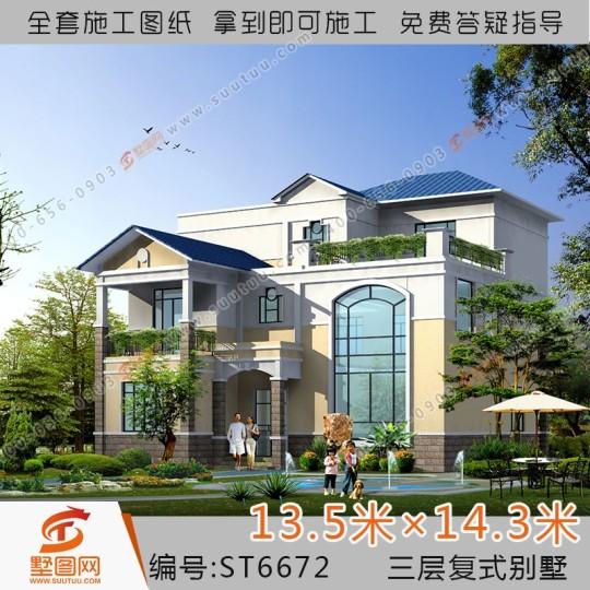 占地14x14三层复式自建别墅设计全套施工图