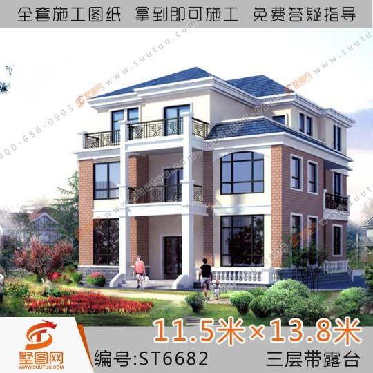占地11x14三层带露台自建别墅设计全套施工图