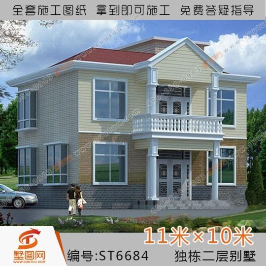 占地11x10两层独栋自建别墅设计全套施工图