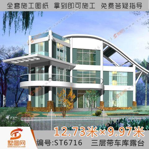 占地13x10三层带车路露台自建别墅设计全套施工图