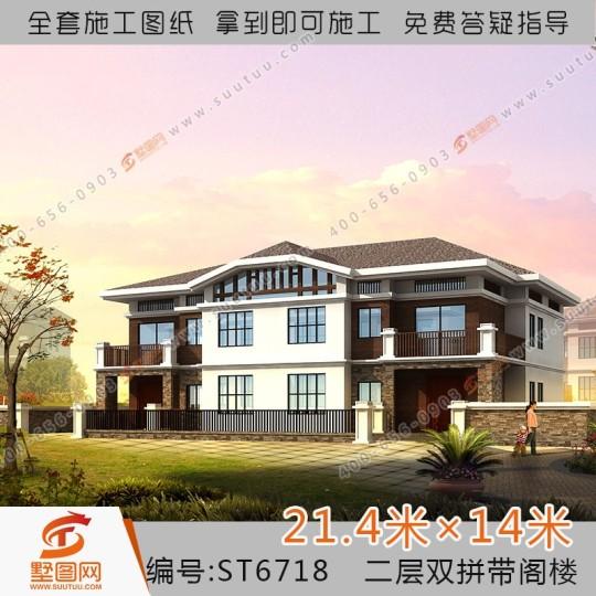 占地21x14两层双拼自建别墅设计全套施工图