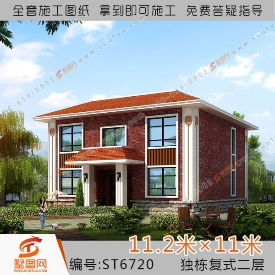 占地11x11两层复式自建别墅设计全套施工图
