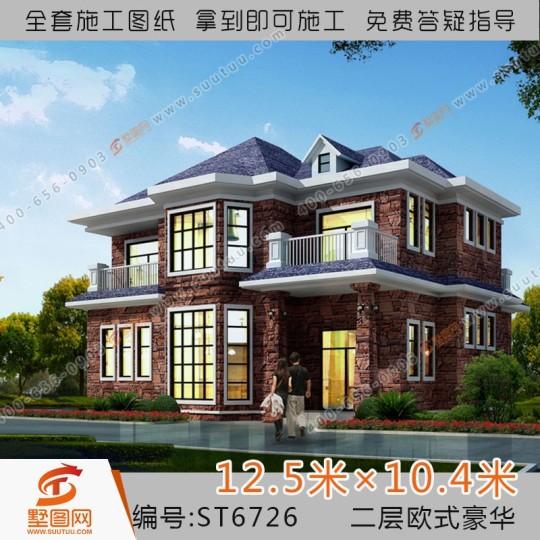 占地13x10两层豪华欧式自建别墅,建好邻居来问图纸了