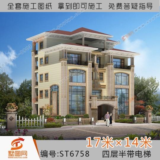 占地17x14四层带电梯自建别墅设计全套施工图