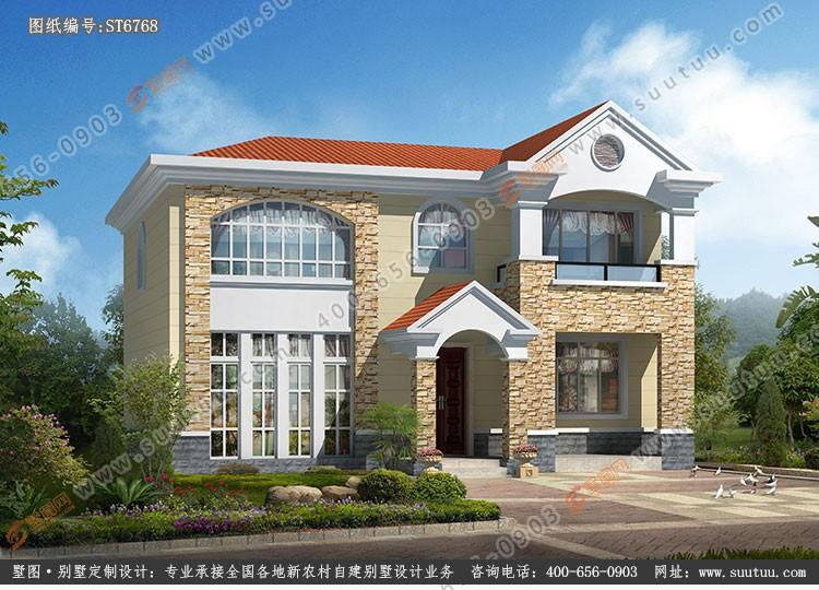 现代二层别墅设计图效果图