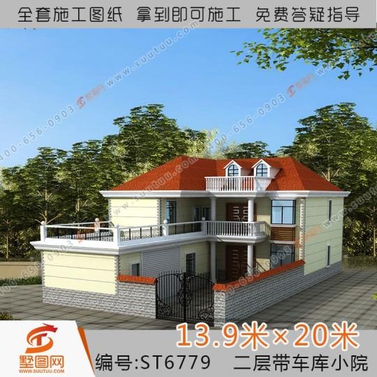 占地14x20两层带车库自建别墅设计全套施工图
