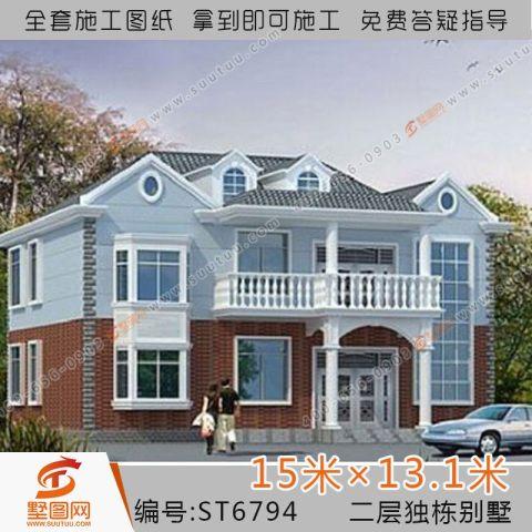 占地15x13两层独栋自建别墅设计全套施工图