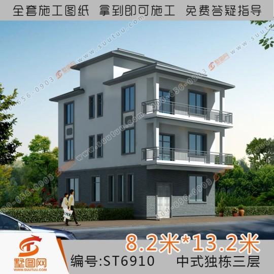 占地8x13三层中式自建别墅设计全套施工图