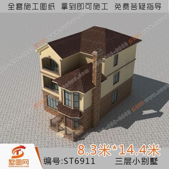 占地8x14三层自建别墅设计全套施工图