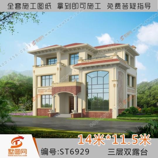 占地14x12三层双露台自建别墅设计全套施工图