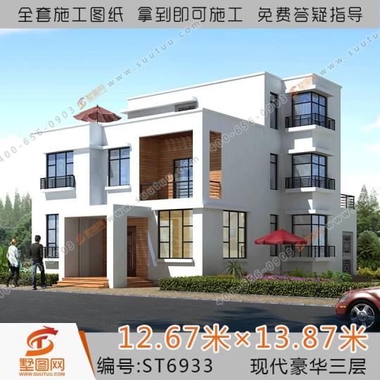占地13x14三層豪華自建別墅設計全套施工圖