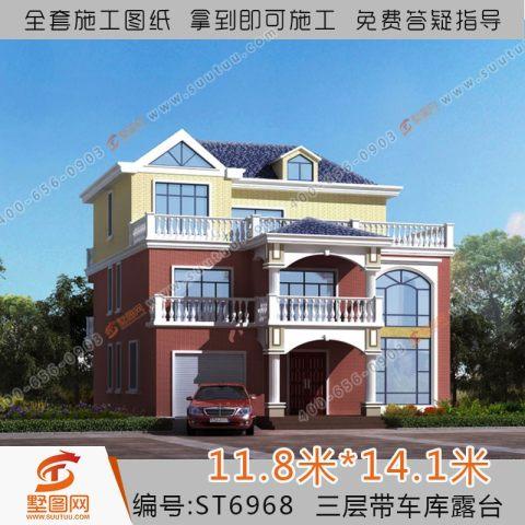 占地12x14三层带车库露台自建别墅设计全套施工图