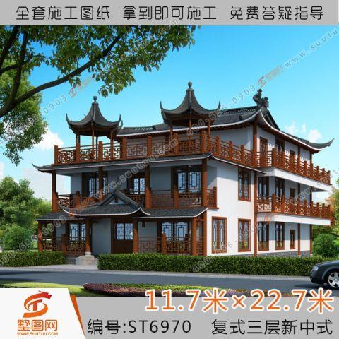 占地12x23三层中式自建别墅设计全套施工图