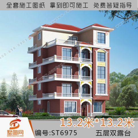 占地13x13五层带露台自建别墅设计全套施工图