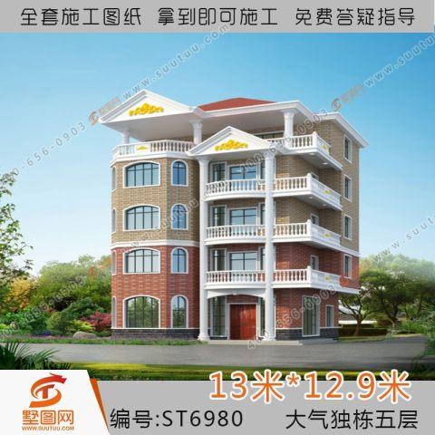 占地13x13五層獨棟自建別墅設計全套施工圖