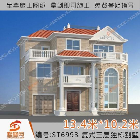 占地13x10三层复式自建别墅设计全套施工图