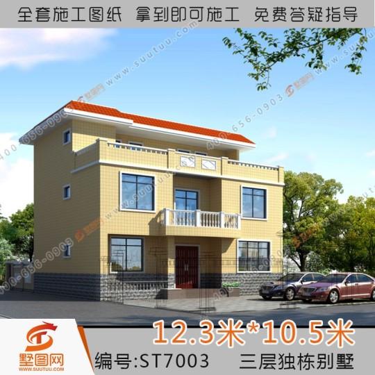 占地12x11三层独栋自建别墅设计全套施工图