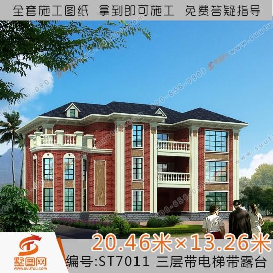 占地20x13三层带电梯露台自建别墅设计全套施工图