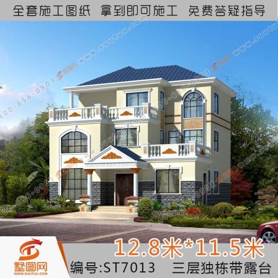 占地13x12三层带露台自建别墅设计全套施工图
