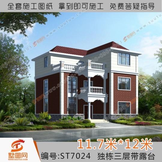 占地12x12三层带露台自建别墅设计全套施工图