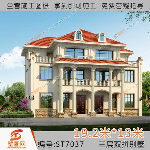 占地19x13三层双拼带阁楼自建别墅设计全套施工图