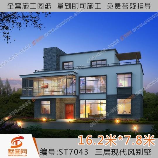 占地16x8三層現代風格自建別墅設計全套施工圖