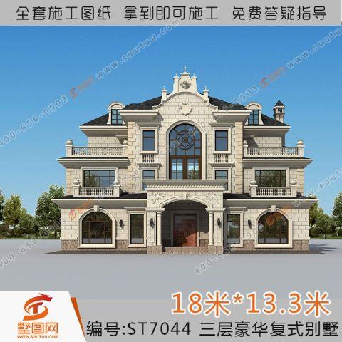 占地18x13三层豪华复式自建别墅设计全套施工图