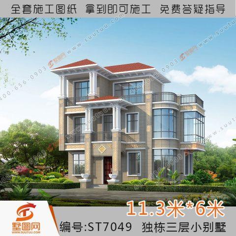 占地11x6三层带露台自建别墅设计全套施工图