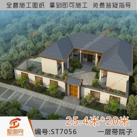 占地25x20一层自建带庭院别墅设计全套施工图