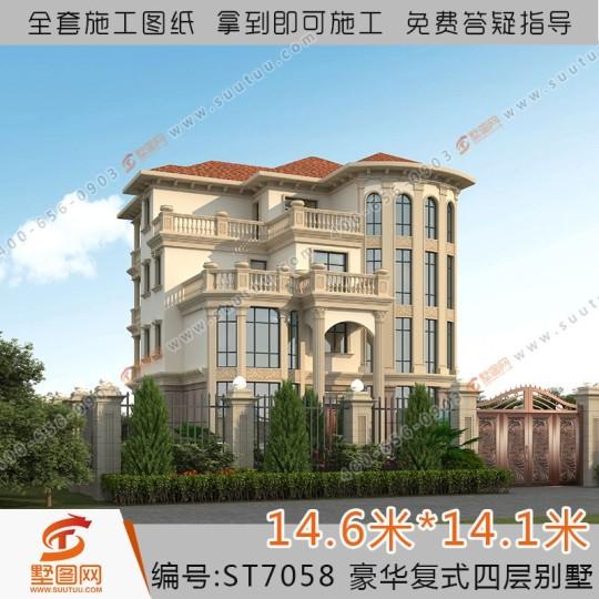 占地15x14四层复式带露台自建别墅设计全套施工图
